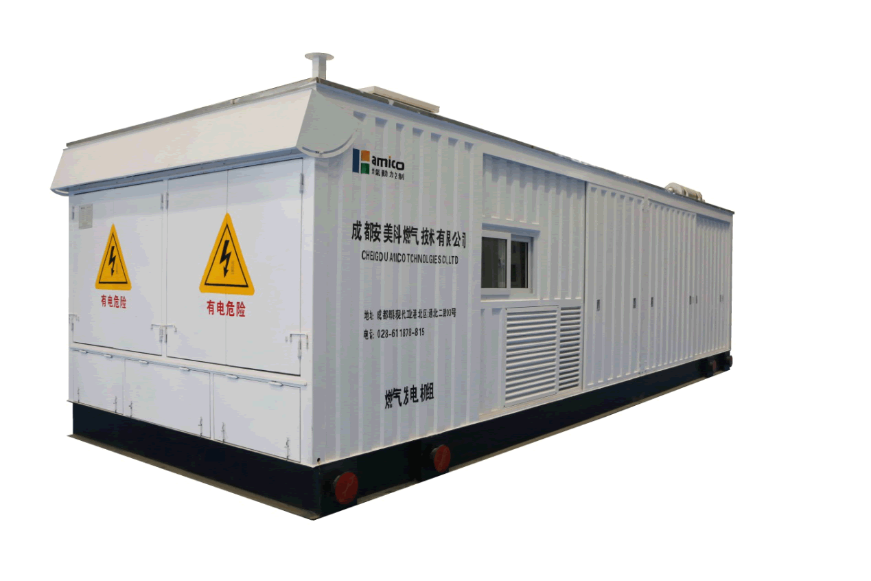Bien-aimé Générateur 500kW Coal Mine gaz Set, gaz industriels Genset, la  PB84