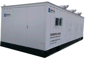 750kW AMICO Natural Gas Genset